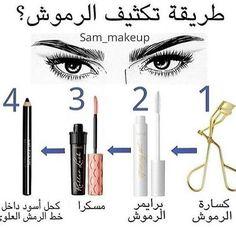 Makeup 101, Makeup Dupes, Makeup Goals, Glam Makeup, Skin Makeup, Makeup Brushes, Beauty Makeup, Learn Makeup, Makeup Lessons