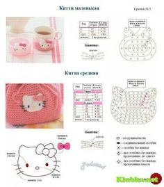 Crochet hello kitty diagram