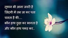 Shayari Urdu Images: Girlfriend Romantic shayari in Hindi 2016