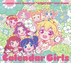TVアニメ/データカードダス アイカツ! ベストアルバム Calendar Girls