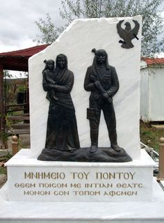Statue dedicated to the genocide of Pontian Greeks. Made by Yorgos Kikotis, in Grevená city, West Macedonia region, Greece. Macedonia, Greece, Asia, Statue, History, Photography, Fotografie, Photograph, Historia