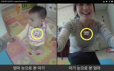 (임현우 생활경제부 기자) 기저귀 브랜드 '하기스'를 생산하는 유한킴벌리가 정보기술(IT)을 활용한 카메라 관련 특허를 출원했다고 합니다. 엄마와 아기가 각자의 관점에서 마주보는 장면을 찍...