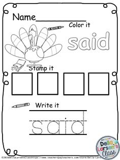 St. Patrick\'s Day Sight Word Search Worksheets | Partner reading ...