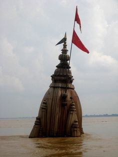 temple submerged