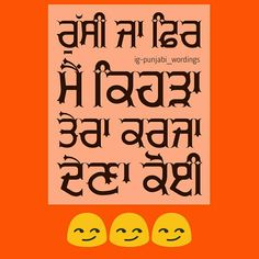@manidrehar❤ Punjabi Funny Quotes, Punjabi Jokes, Punjabi Love Quotes, Hindi Quotes, Quotations, Shayari Funny, Laughing Colors, Funny Wishes, Cute Relationship Quotes