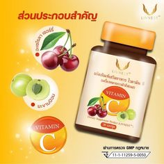 Livnest Vitamin C is a source of Vitamin C which is an antioxidant to help slow down the deterioration of cells. Vitamin C is therefore classified as a type of vitamin that is essential for the body, but the body can't produce by itself. It must be obtained from consumption. Vitamin C boosts the immune system, prevents from getting colds easily, and nourishes skin. It is suitable for people...