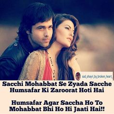 Love is Life and Life is Incomplete Without Love. So What are Waiting for Pick These Love WhatsApp Status and Share's These Love Status in Hindi with Your Special One's. Love Photo Image, Love Profile Picture, Whatsapp Profile Picture, Love Sayri, New Love, What Is Love, Baby Love, Romantic Dp, Romantic Songs