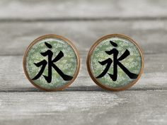 Earrings Japanese Eternal Symbol 12mm Choice by MaDGreenCreations, $8.95