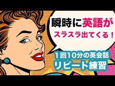 English Study, Comic Books, Japanese, Words, Japanese Language, Cartoons, Comics, Comic Book, Horse
