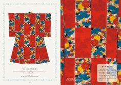 レトロ感が楽しい銘仙着物の図鑑、コレクションをフルカラー図版で紹介 4枚目