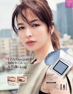 biteki09_2016-80 - Woman Insight   ファッション・モデル・恋愛、すべての女子への情報サイト Makeup Art, Beauty Makeup, Hair Makeup, Hair Beauty, Eyeliner Tape, Modern Aprons, Minimalist Makeup, Asian Eye Makeup, Asian Eyes