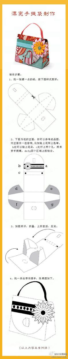 Manual the DIY Meng material accessories cool to play the influx of material