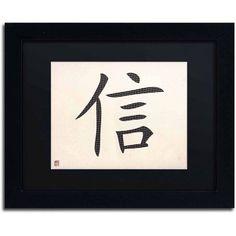 Trademark Fine Art Faith Horizontal White Canvas Art, Black Matte, Black Frame, Size: 11 x 14, Multicolor