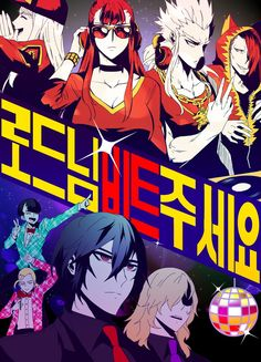 NOBLESSE LET'S PARTY!~