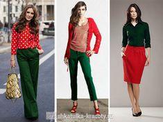 Темно-зеленый и красный цвет в одежде