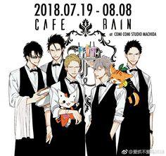 Manga Artist, Comic Character, Beautiful Boys, Webtoon, Game Art, Manga Anime, Boy Or Girl, Comics, Studio