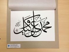 Get your name written in Calligraphy