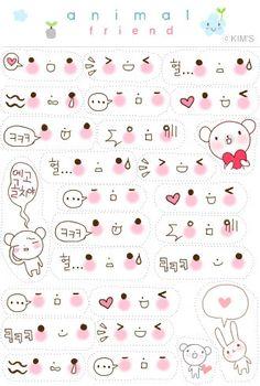 #แจกสติกเกอร์เกาหลีน่ารักๆ แจกเลยไม่รอเม้น# (