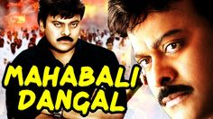 Free Mahabali Dangal (2016) Full Hindi Dubbed Movie | Chiranjeevi, Trisha Krishnan, Prakash Raj Watch Online watch on  https://free123movies.net/free-mahabali-dangal-2016-full-hindi-dubbed-movie-chiranjeevi-trisha-krishnan-prakash-raj-watch-online/