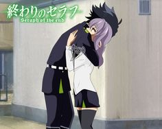 Owari no Seraph Anime visual References. Owari no Seraph :: Yuu x Shinoa :: Hug Fan Anime, Anime Manga, Anime Art, Shinoa Hiiragi, Chibi, Scariest Monsters, Otaku Issues, Cute Anime Pics, Seraph Of The End