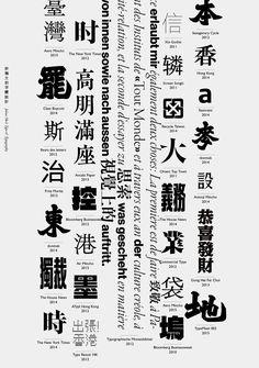許瀚文《三度空間》POP-UP 字體設計展覽 | Tsim Sha Tsui