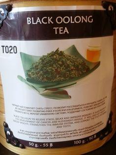 Tea in the ancient world: Two dark-roasted Thai oolongs; a new Fine Thai Teas source