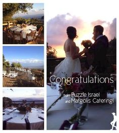 Puzzle Israel and Margolis Catering cater weddings, Bat/Bar Mitzvahs, birthdays, etc.  E-mail puzzleisrael@gmail.com to plan your event!