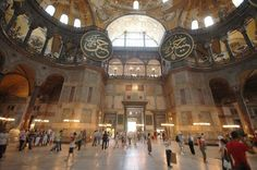 Inside the entrance of Hagia Sophia, Istanbul. Photo by livius.org