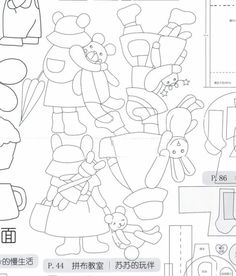 [转载]【图纸教程】苏的玩伴图纸