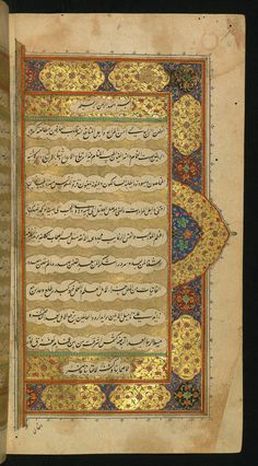 Illuminated Manuscript, Collection of poems (masnavi), , Walters Art Museum Ms. Collection Of Poems, Animal Fashion, Illuminated Manuscript, Islamic Art, Art Museum, Bohemian Rug, Central Asia, 17th Century, Quran