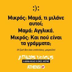 - Athens, The Voice, Movie Posters, Movies, Films, Film Poster, Cinema, Movie, Film