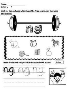 english worksheet word picture cards that contains ie phonics kindergarten extravaganza. Black Bedroom Furniture Sets. Home Design Ideas