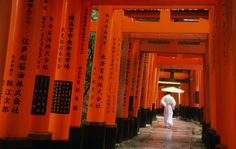 Kyoto (京都)      Fushimi Inari Taisha Shrine (伏見稲荷大社)