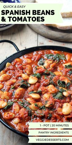 These Spanish beans with tomatoes are so easy to make in one pot in less than 20 minutes with just 7 ingredients. Only 125 calories per serving this Spanish bean stew recipe is perfect as tapas main meals or a side dish. Vegan vegetarian and gluten-free. Vegetarian Recipes Dinner, Lunch Recipes, Healthy Recipes, Vegan Vegetarian, Dinner Recipes, Tostadas, Spanish Beans, Spanish Stew, Spanish Tapas