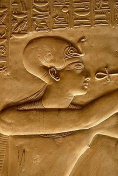 Abydos, Carving, Egypt.