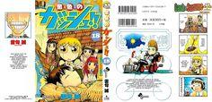 mangaREADER: Konjiki no Gash Bell - Capítulo 163