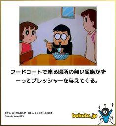ボケて NHK - Google 検索