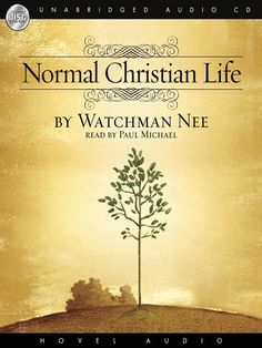 Watchman nee sit walk stand