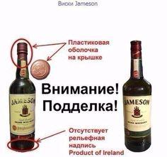 Как отличить настоящий напиток от подделки? / Новые дети