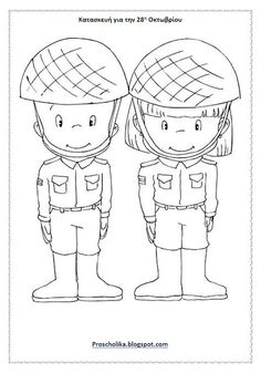 Greek History, Art History, Remembrance Day, Veterans Day, Coloring Pages, Preschool, Snoopy, Drawings, Blog