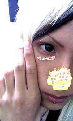 昴 - Subaru ( Royz ) Ameba Blog [2010.08.22]