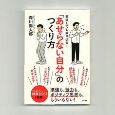 Okamura-yuta_poster