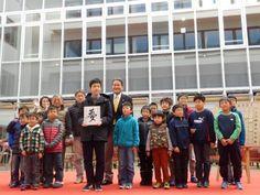 聡太&市長トークショー記念写真 12月19日(土) - ふみもと子供将棋教室