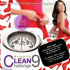 C9™ http://foreverliving.com/page/products/all-products/4-combo-paks/clean-9/grc/el
