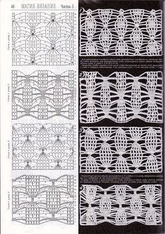 Яндекс.Фотки Crochet Stitches Chart, Crochet Motifs, Crochet Diagram, Filet Crochet, Irish Crochet, Knitting Stitches, Stitch Patterns, Crochet Curtains, Tunisian Crochet