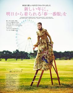 visual optimism; fashion editorials, shows, campaigns & more!: kia low by takaki kumada for spur february 2015