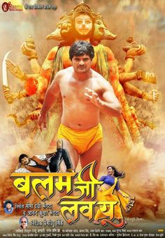 कइसन लागल ?  #Bhojpuri #BhojpuriGallery  Www.bhojpurigallery.com Bhojpuri Movie Posters MAHIMA MAKWANA PHOTO GALLERY  | 2.BP.BLOGSPOT.COM  #EDUCRATSWEB 2020-05-21 2.bp.blogspot.com https://2.bp.blogspot.com/-oRxSkr0Co4o/XCLk4Z-Eh6I/AAAAAAAACng/UEO0L8zeiTY3U1WT3tLlQTGtheO3zP7qgCLcBGAs/s400/mahima-makwana-age-biography-photos-images-wiki.jpg