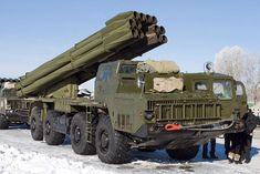 BM-30 Smerch 9K58 300mm multiple rocket launcher system technical data sheet…