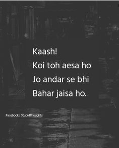 Stupid Quotes, Shyari Quotes, Life Quotes Pictures, Hurt Quotes, Real Life Quotes, Reality Quotes, Mood Quotes, Gita Quotes, Freaky Quotes