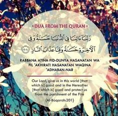 Great dua to recite after reading Durood and before saying salam in Salah. Sponsor a poor child learn Quran with $10, go to FundRaising http://www.ummaland.com/s/hpnd2z